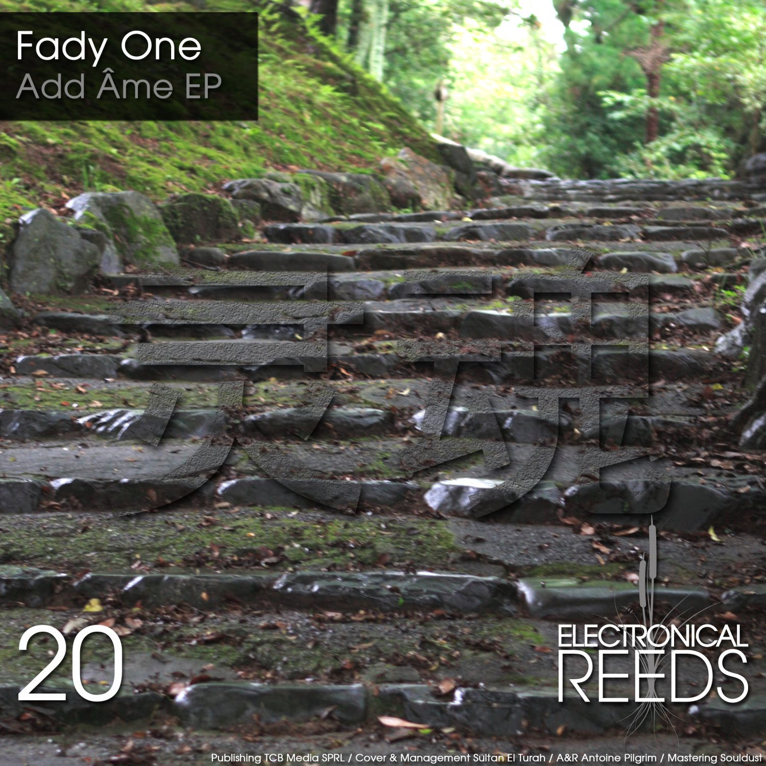 ER020 - Fady One - Add Ame EP - Electronical Reeds